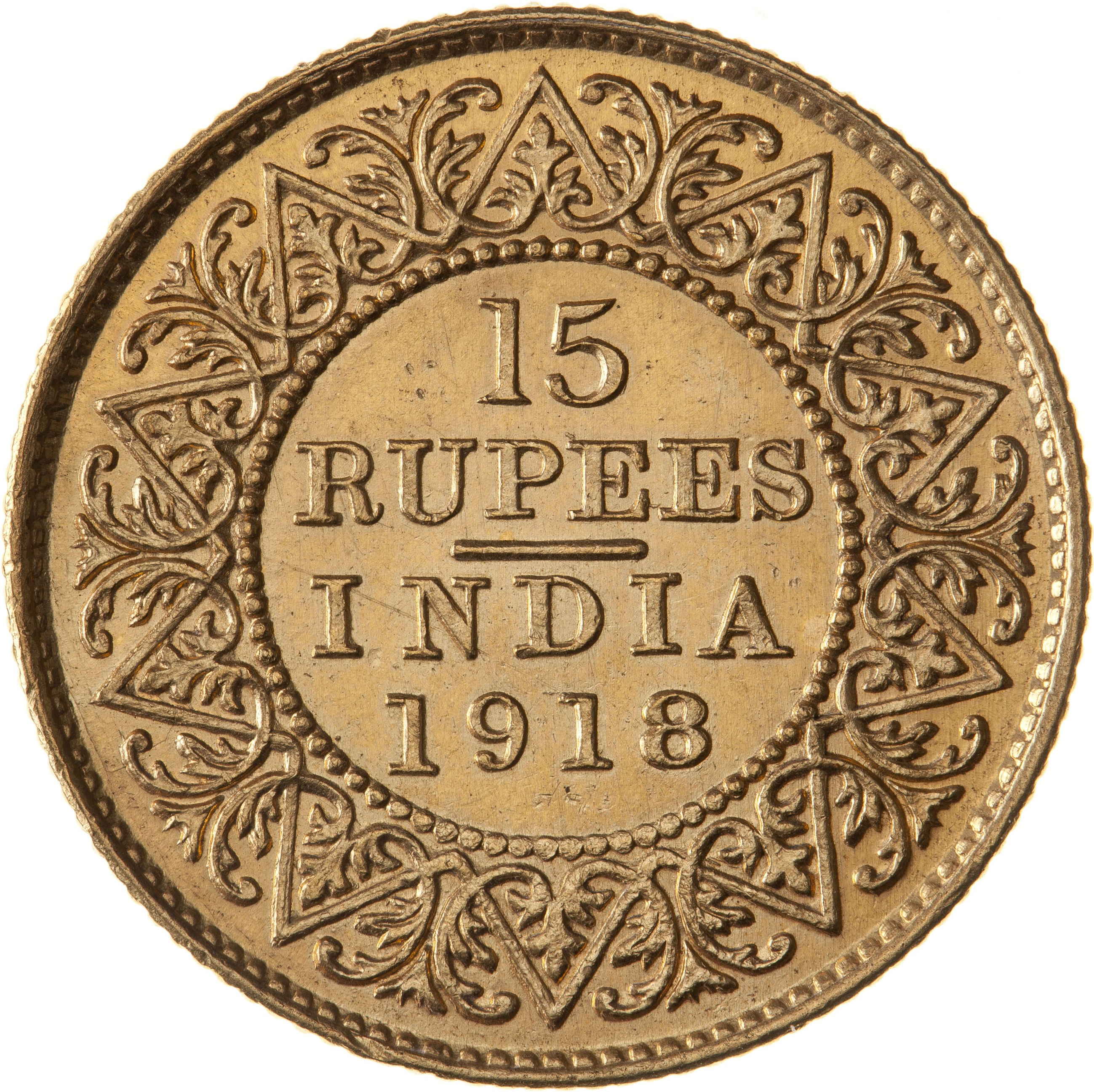 1918 15 rupees reverse